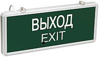 Светильник аварийный ССА 1001 светодиодный ВЫХОД-EXIT, IEK