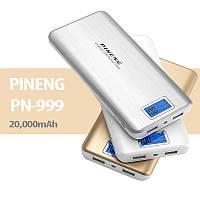 Power Bank Pineng PN-999 20000mAh - внешний аккумулятор