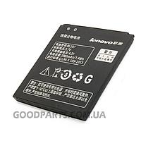 Аккумулятор для Lenovo A800, A820T, S868T, A820, S720, S720i, A798, S750 (BL 197) GRAND Premium