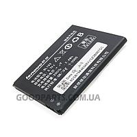 Аккумулятор для Lenovo A529, A680, A590, A300, A750, A388t (BL192 )