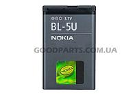 Аккумулятор для Nokia 3120c, 300asha, 5530, 8800arte (BL-5U) high copy
