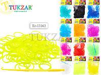 Набор цветных резиночек для детского творчества 600 шт (ОДНОЦВЕТНЫЕ), 12 цветов микс в коробке