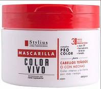 Маска «Живой цвет» для окрашенных волос Stylius Deliplus, 400 мл