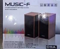 AD-9 (D-9 A) Музыкальная колонка для компьютера 220 Music-F КОМПЬЮТЕРНЫЕ КОЛОНКИ ОТ СЕТИ