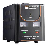 Стабилизатор напряжения РСН-1500 1,5 кВА релейный переносной, АСКО-УКРЕМ