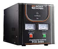 Стабилизатор напряжения РСН-5000 5 кВА релейный переносной, АСКО-УКРЕМ