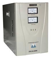 Стабилизатор напряжения SVC-N-8000 8 кВА сервоприводный переносной, АСКО-УКРЕМ