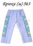 Пошитые брюки для мальчиков