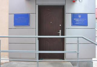 Лишение родительских прав в Кировском районном суде г.Днепропетровска