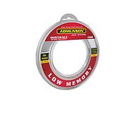 Леска / Жилка Mistrall Admunson Low Memory 0.28 mm 10.5 kg