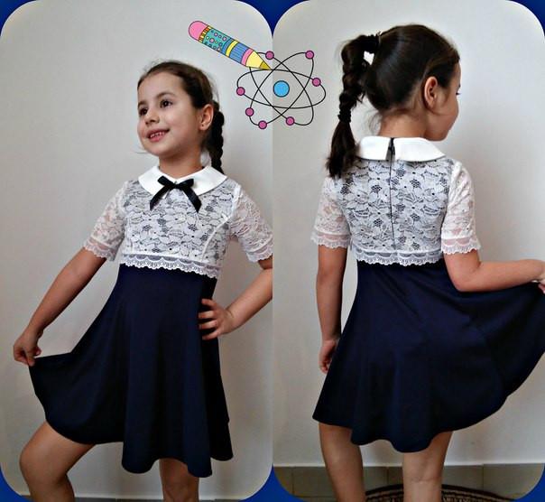 Купить Детское Платье Трикотажное