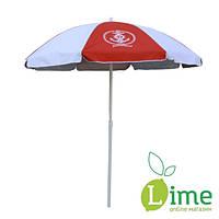 Зонт пляжный 2 метра