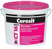 Ceresit CT 16 Pro грунтующая краска, 10 л