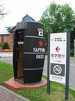 Телефонная будка в виде бочки