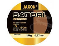 Леска / Жилка Jaxon Satori Spinning 150 m 0.20 mm 9 kg