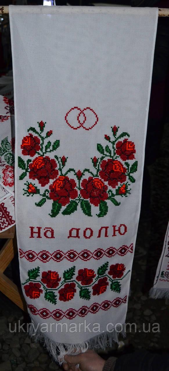 "Весільний рушник ""Квітковий"" | Свадебный рушник ""Цветочный"""