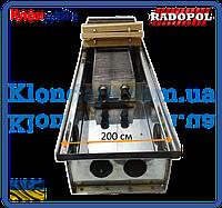 Внутрипольный конвектор Radopol KV 14 200*2750