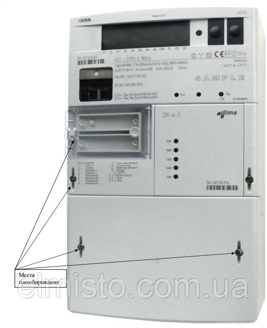 Счетчик статический трехфазный переменного тока активной и реактивной энергии МТ880 в исполнении МТ880-…-M
