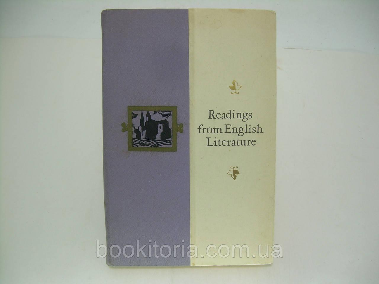 Хрестоматия по английской литературе. Readings from English Literature (б/у).