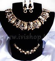 Комплект украшений с черными и белыми камнями под золото, из 3 предметов: ожерелье, серьги и браслет