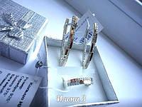 Гарнитур Илона ( серьги + кольцо) серебро 925 пробы с вставками золота 375 пробы, фото 1
