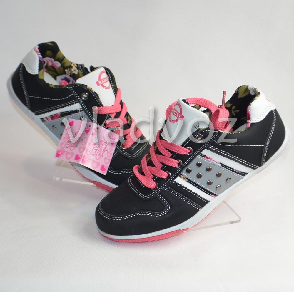 Спортивные туфли кроссовки Badoxx 33р.чёрный