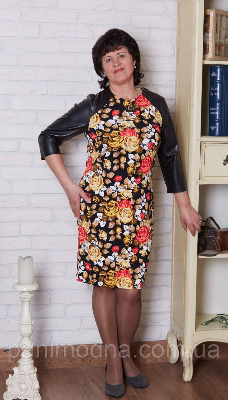 Женское   платье  - Милан