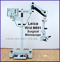 Операционный Нейрохирургический микроскоп LEICA WILD M691 Surgical Microscope