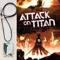 Подвеска Атака Титанов
