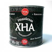 Хна для Биотату и бровей VIVA 15 г