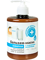 """Бальзам-маска Кефирная с пчелиным молочком ТМ """"Домашний доктор"""" 500мл"""