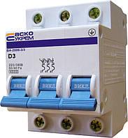Автоматический выключатель ВА-2006 3P 3 А хар-ка D, АСКО-УКРЕМ, фото 1