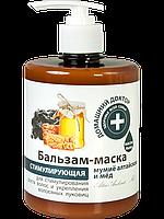 """Бальзам-маска Мумие алтайское и мед ТМ """"Домашний доктор"""" 500мл"""