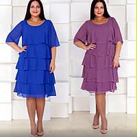 Платье женское длинное свободного покроя на подкладке P1068