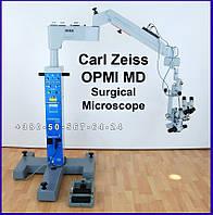 Операционный Микроскоп для стоматолога Carl Zeiss OPMI MD, S3B Surgical Microscope