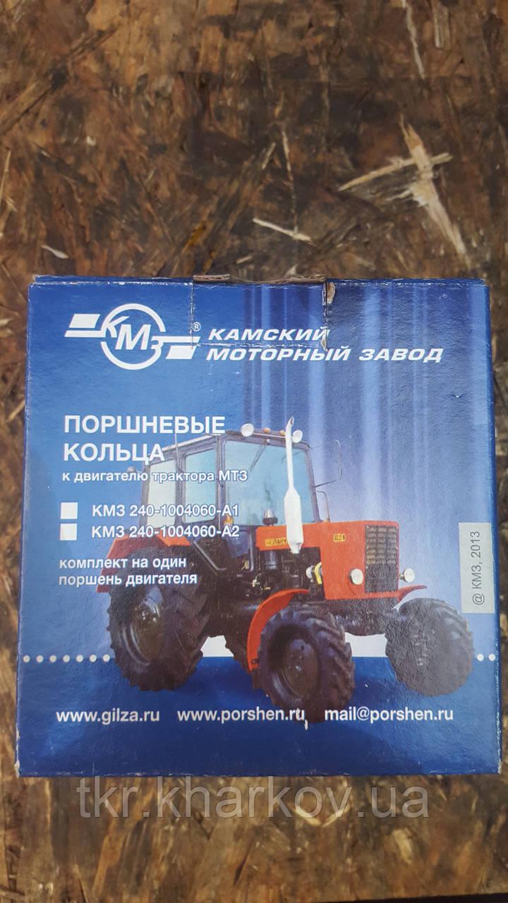 Кольца поршневые МТЗ ЮМЗ Д-240/242/243 Д-65