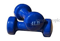 Гантели для фитнеса виниловые 2 шт., по 4 LB. , фото 1