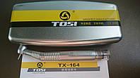 Наконечник турбинный Тоси-TOSI TX-164 A с генератором света