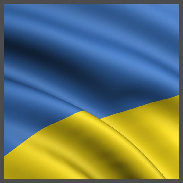 Ароматизатори Україна (UA)