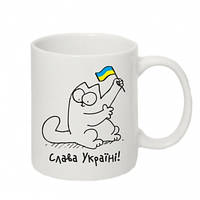 Кружка «Кіт Слава Україні!»