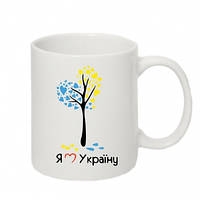 Кружка «Я люблю Україну дерево»