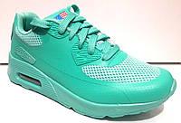 Кроссовки женские Nike Air Max 90 мятные NI0078