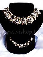 Комплект украшений с черными и белыми камнями под золото, из 2 предметов: ожерелье и браслет