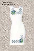 Платье женское без рукавов 36-01