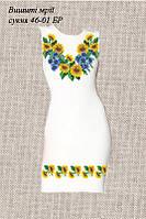 Платье женское без рукавов 46-01