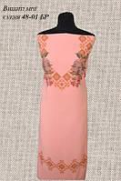 Платье женское без рукавов 48-01