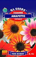 Семена Газания Амаретто F1 d=7-8см