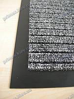 Коврик грязезащитный Широкий рубчик, 66х120см., серый