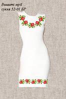 Платье женское без рукавов 52-01