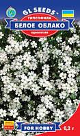 Семена Гипсофила Белое облоко d=1см